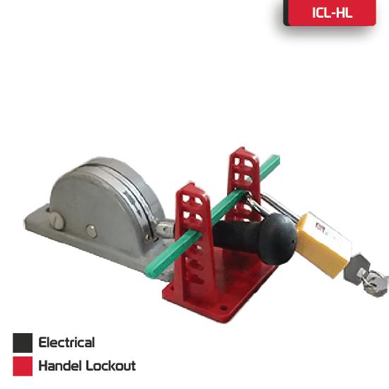 Electrical Handel Lockout supplier in Bangladesh.